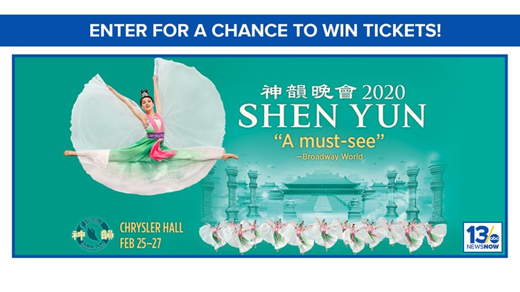 Shen Yun sweepstakes rules
